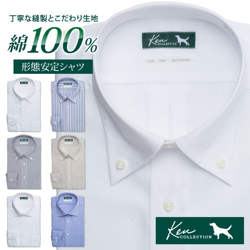 KEN COLLECTION 長袖