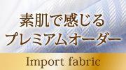 ヨーロピアンファブリックシャツ ワイシャツ通販サイトプラトウ