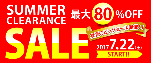 SUMMER CLEARANCE SALE!