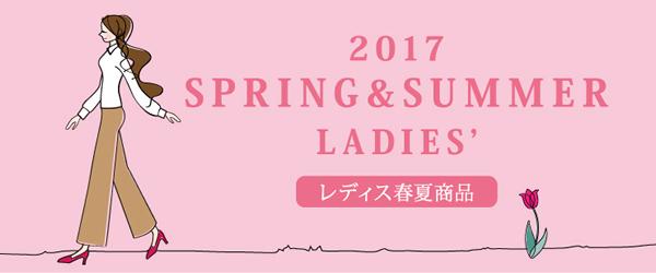 2017春の新商品(レディース) ワイシャツ通販サイトプラトウ